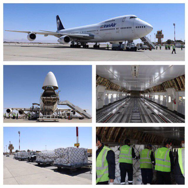 نخستین پرواز کارگو ترمینال بار هوایی فرودگاه بین المللی شهید بهشتی اصفهان